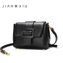 JIANXIU Spring Summer Small Simple Messenger Bags Famous Brand Split Leather Women Crossbody Shoulder Bag For Ladies 3 Colors