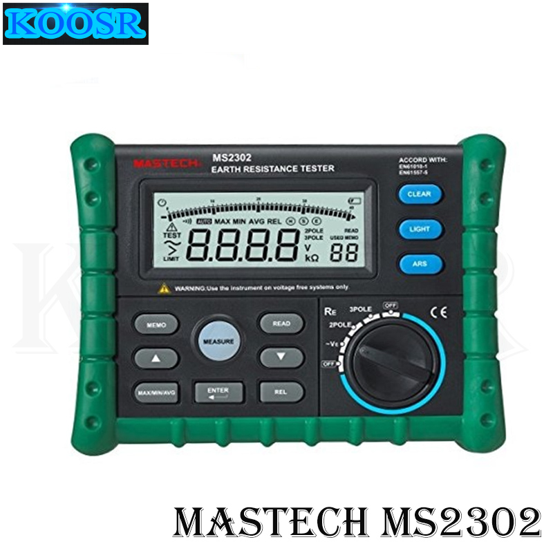 Mastech MS2302 Earth Ground Resistance Tester Digital Megger Insulation Meter LCD Display 100 Groups Data Diagnostic