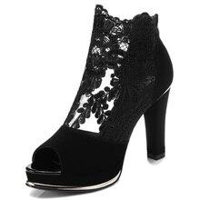 รองเท้าผู้หญิง2016ฤดูใบไม้ผลิ/ฤดูร้อนแฟชั่นผู้หญิงปั๊มแพลตฟอร์มP Eep Toeผู้หญิงรองเท้าส้นสูงตาข่ายอากาศรองเท้าผู้หญิง1028-46
