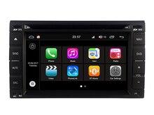 S190 Android 7.1 coche reproductor de DVD para Nissan QASHQAI (2007-2011) /Tiida (2004-2011) coche audio estéreo multimedia GPS unidad principal wifi