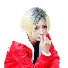 QC HSIU wysokiej jakości Anime Haikyuu!! Kenma Kozume peruka do Cosplay krótki żółty kostium grać peruki Halloween kostiumy włosy