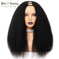 Кудрявый прямой U часть парик их натуральных волос парики бразильские волосы remy 250 плотность итальянские яки средней части парики Полный ко
