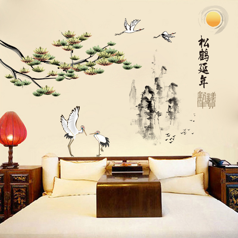 Traditional Chinese Culture Mountains Pine Tree Branches Cranes Rising Sun Wall Mural Poster Retro Wall Stickers Home Decor Art