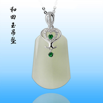 S925 Sterling Silver Seiko fashion lady natural and nephrite Pendant