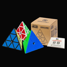Yuxin Little Magic Pyraminx Speed Magic Cube Puzzle Toy – Black