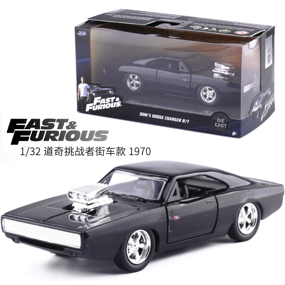 1:32 Jada Fast And Furious Classical Model Alloy Car DODGE Charger R/T Metal Diecasts Vehicle Collection Toy For Children Gift