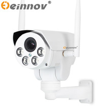 EINNOV 1080P 2MP 4G PTZ IP camera 4X zoom CCTV Video Waterproof outdoor IP camera IR Night Vision security CCTV audio camera