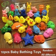 10 шт./компл. милые детские игрушки для ванной стирка играть Животные мягкие резиновые поплавок выдавливать звук игрушки для ребенка, GYH