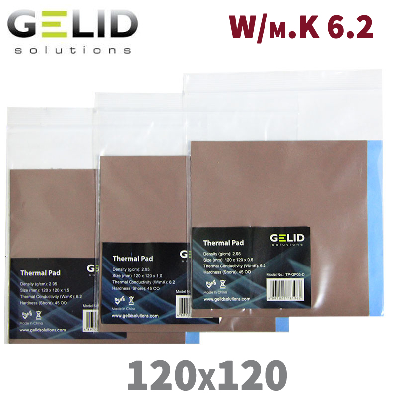 GELID 120x120 X0.5 1.0 1.5  Cooler Thermal Pad  Conductivity (W/m.k) 6.2