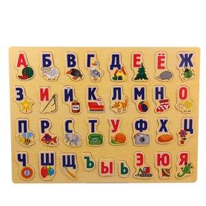 Image 2 - Развивающая деревянная головоломка для детей, 39 х29 см