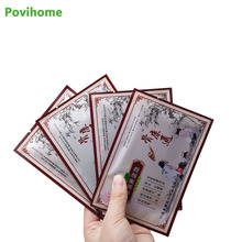 32Pcs/4Bags Chinese Medical Pain Relief Patch  Dogskin Plaster Fever Analgesic Tiger Balm Ointment D1116