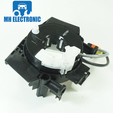 MH ELECTRONIC 25567 ET025 25567ET025 for Nissan VERSA 350Z MURANO Xterra Pathfinder Qashqai 25560JD003 25560 JD003