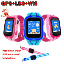 A32WS Kids Smart Watch GPS LBS Wifi Antil-lost Tracker for Children IP67 Waterproof Baby Smartwatch Wristband SOS Wristwatch.(China)