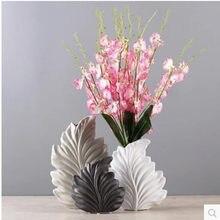 Nordic Amerikanischen Minimalistischen Moderne Wohnzimmer Hause Dekorationen Weiß Keramik Vase, Kreative Blatt Modell Porzellan