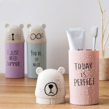 Cute Cartoon Portable Travel Mug Cup Household Bathroom Toothbrush Toothpaste Box Creative Simple Animal Wash