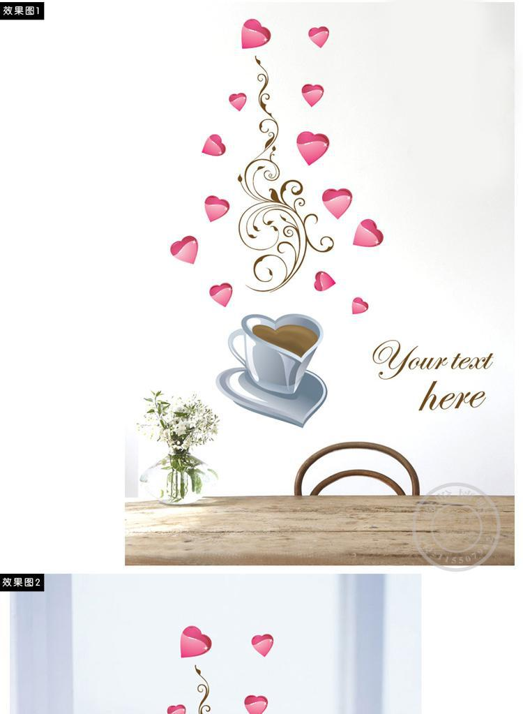 Cheap DIY Love Coffee Heart room Environmental PVC Vinyl Removable Decal Kid bedroom Wall Stickers Poster