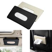 Кожа PU автомобилей Солнцезащитный козырек коробка ткани Бумага Полотенца сиденья автомобиля ткани коробка для Nissan Qashqai Juke X- trail Kia Rio Sportage Ceed