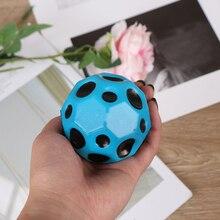 Спортивные товары специально для студентов детского сада лунный шар прыгающий шар-4 цвета