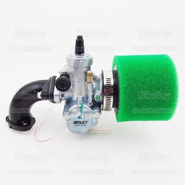 Carburetor Air Filter Intake Pipe SSR For Honda 110cc 125cc Pit Dirt Bike Lifan