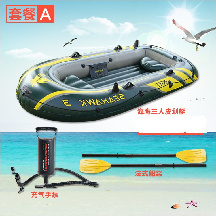 Genuine INTEX68349 3 persons Kayak inflatable rowing boat fishing boat thickening with Paddles and Air pump rowing boats rubber boat kit pvc inflatable fishing drifting rescue raft boat life jacket two way electric pump air pump paddles
