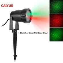 Красный зеленый статический лазерный свет звезды Рождество проектор дождя Открытый украшения сада Алюминий Водонепроницаемый IP65 газон лампы Xmas