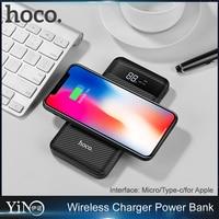 HOCO J11 Astute Wireless Charging Power Bank 10000mAh Qi For IPhone X Dual USB External Backup