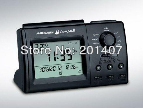 Brand new 1150 city all prayers Fajr Alarm re-adjusted automatically muslim  azan desk table clock
