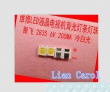 Led hintergrundbeleuchtung 1210 3528 2835 1 W 6 V 96LM kühlen weiß LCD Display für TV Anwendung 01. JT.2835BPWS2 C