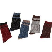 Preppy Fashion Lady Winter Socks Hosiery Women Fluffy Sokken Vrouwen Star Calcetines Navidad Thermal Terry Loose Sock Christmas
