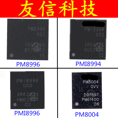 Pm8998 Datasheet
