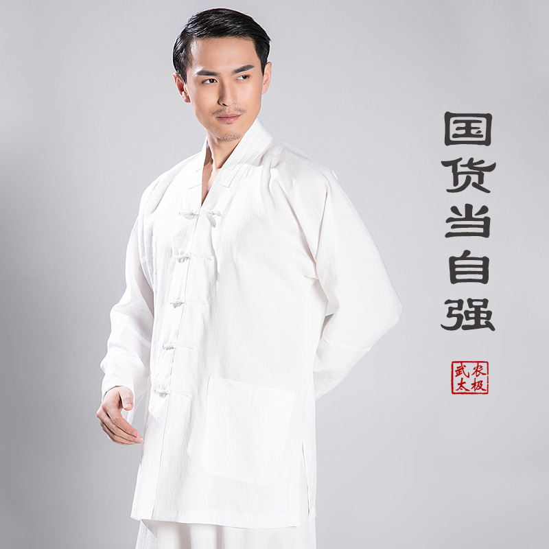 V-neck Japanese Dobok Ties Sets Kendo Iaido Aikido Hapkido Hakama Martial Arts Uniforms For Men Women Size XXS-3XL
