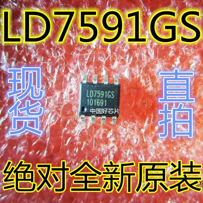 5pcs/lot LD7591 LD7591GS SOP-8