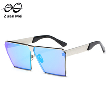 Zuan Mei Alloy Frame Square Mirror UV400 Sunglasses for Men Women Fashion Leisure High Quality Polarized Sun Glasses ZM0019-1