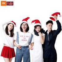 Xiaomi YuJian Magic Dancing Christmas Hat With Music Adjustable Size Xmas Gift Decoration Accessory For Christmas Man Woman
