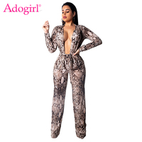 Adogirl Fashion Snakeskin Print Casual Two Piece Set Long Sleeve Cardigan Shirt + Wide Leg Pants Women Sexy Night Club Outfits