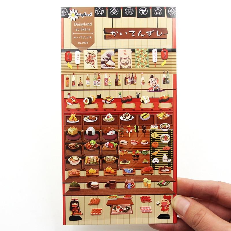 Home App Google Wishcom Customer Service Shopping Sites: 1 PCS Creative Lovely Daisyland Happy Japanese Food Sushi
