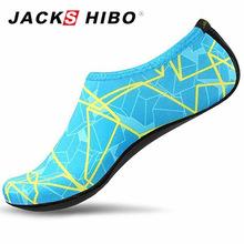 JACKSHIBO letnie buty do wody dla kobiet duże Plus rozmiar Aqua buty na plażę kobieta paski kolorowe buty do pływania morskiego zapatos de mujer tanie tanio WOMEN Pasuje prawda na wymiar weź swój normalny rozmiar Spring2019 Slip-on Początkujący Szybkoschnący Elastycznej tkaniny