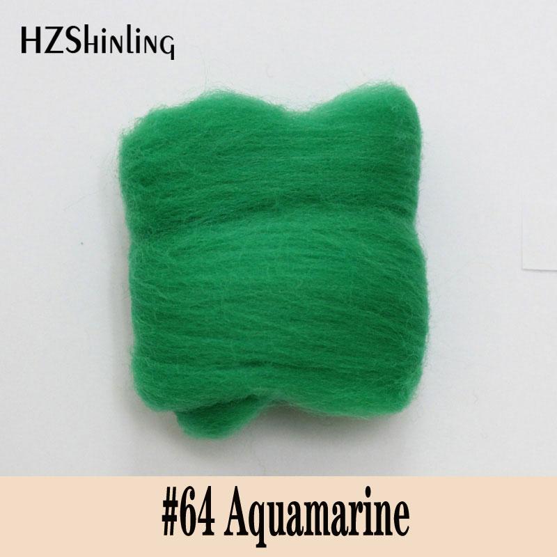 5 G Super Soft Felting Short Fiber Wool Perfect In Needle Felt And Wet Felt Aquamarine Green Color Wool Material DIY Handmade