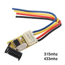 ממסר מרחוק מתג DC3.7V 4.2V 5V 6V 7.4V 8.4V 9V 12V פלט 0V מגע יבש ממסר מיתוג ערך אין COM NC 315MHz 433MHz