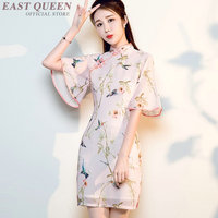 Modern chinese dress kimono Chinese traditional ao dai qipao short cheongsam for women ladies petite dress 2018 KK2115 Y