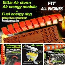 Универсальные автомобильные аксессуары воздушно энергетический