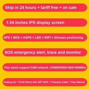 Image 2 - Twox gpsスマート腕時計Q750 Q100 gw200sベビータッチスクリーンとのsosコール位置デバイス子供の安全なpk Q50