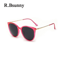 R Bsunny R1499 Women Polarized Sunglasses Brand Designer Semi Rimless Glasses Round Summer Driving Cat Eye