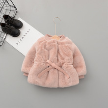 2018 Real Vestido Infantil Baby Dress Qiu Dong Outfit Wind Mink Coat 0 ~ 3 Year Old Girl Name Yuan Cardigan Princess Maomao