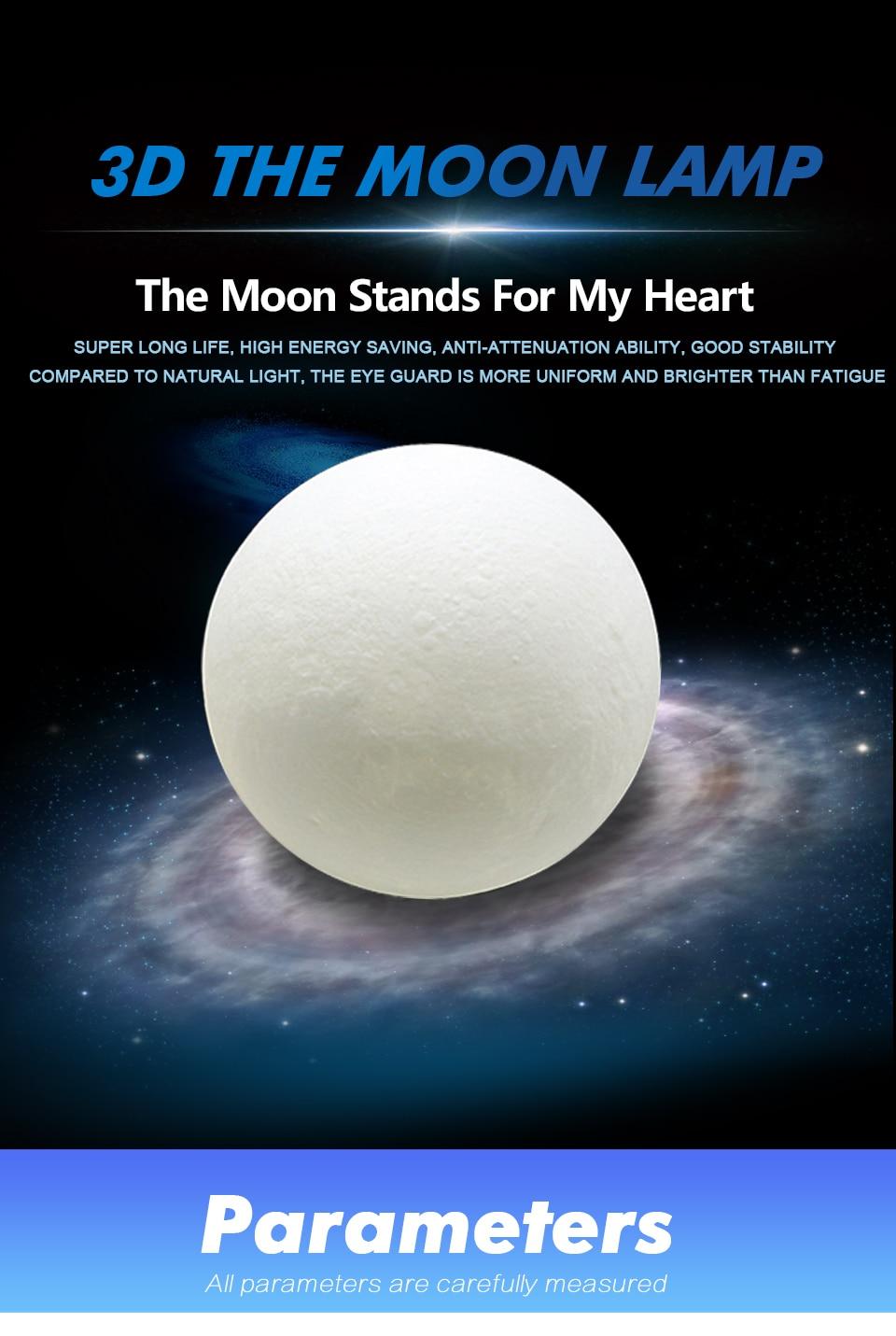 月亮灯泡_01