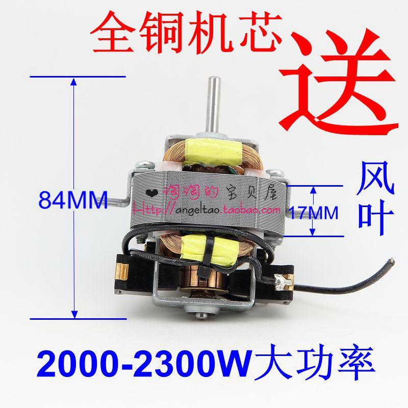 Ac Motor 17 # Föhn Accessoires Motor Ac High Power Kapper Koper 2000-2300 W Modern Ontwerp