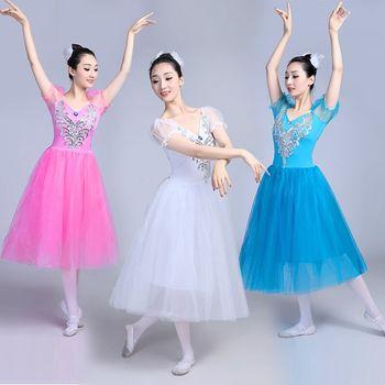 2018 new professional ballet Swan Lake tutu veil costume adult ballet skirt Puff White Classic Ballet Skirt Dress Ballet Costume фото