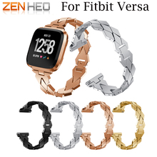 цены Luxury personality Steel Watch Band Replacement Strap Bracelet for Fitbit Versa Smart watch Bands for Fitbit Versa Watch strap