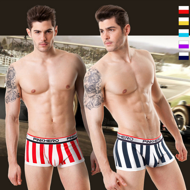 Aliexpress.com : Buy man underwear brand men's cotton striped ...
