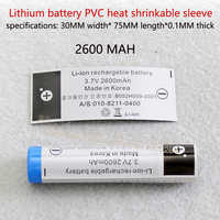 50pcs/lot 18650 lithium battery PVC heat shrinkable packaging battery capacity 2600MAH shrink film label.